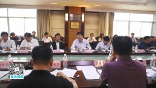 延吉市十八届人民政府第三十三次常务会议召开
