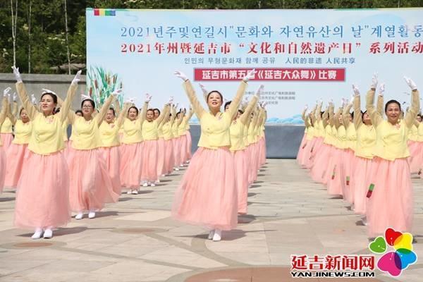 第五届延吉大众舞比赛精彩上演