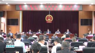 延吉市十八届人大常委会召开第三十四次会议