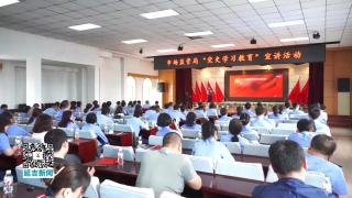 延吉市持续深入开展党史学习教育