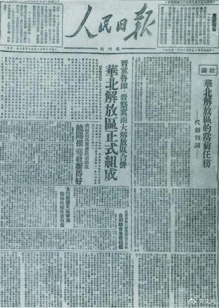 【奋斗百年路 启航新征程】党史百年天天读 · 6月15日