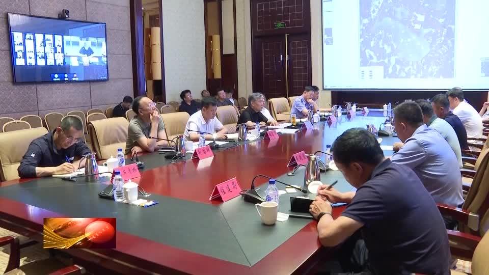 县政府召开2021年全县防汛抗旱工作会议