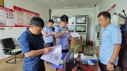 敦化市文广旅局联合多部门开展安全生产大检查