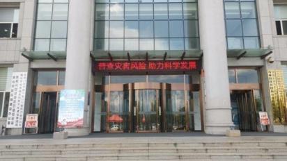 敦化市政数局开展自然灾害综合风险普查宣传