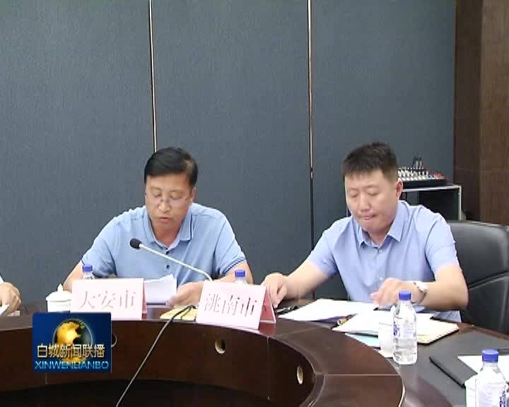 省领导来白调研检查嫩江流域防汛工作