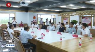 延吉市企业联合会走进太兴红色小镇学党史感党恩