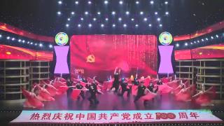 《唱响红七月 职工心向党》庆祝中国共产党成立100周年职工红色经典诵读比赛