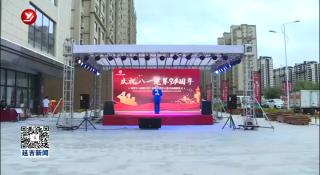 延吉市首个非公企业退役军人服务机构成立