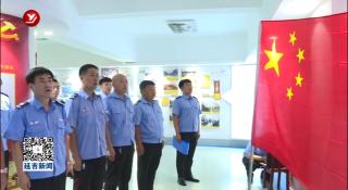 """退役军人""""向国旗宣誓""""庆八一"""