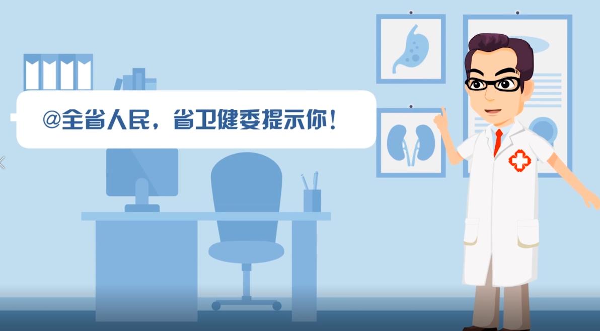 吉林省公布各年龄段人群接种疫苗时间安排!