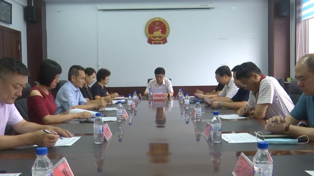 前郭县十八届人大常委会召开第三十六次主任会议