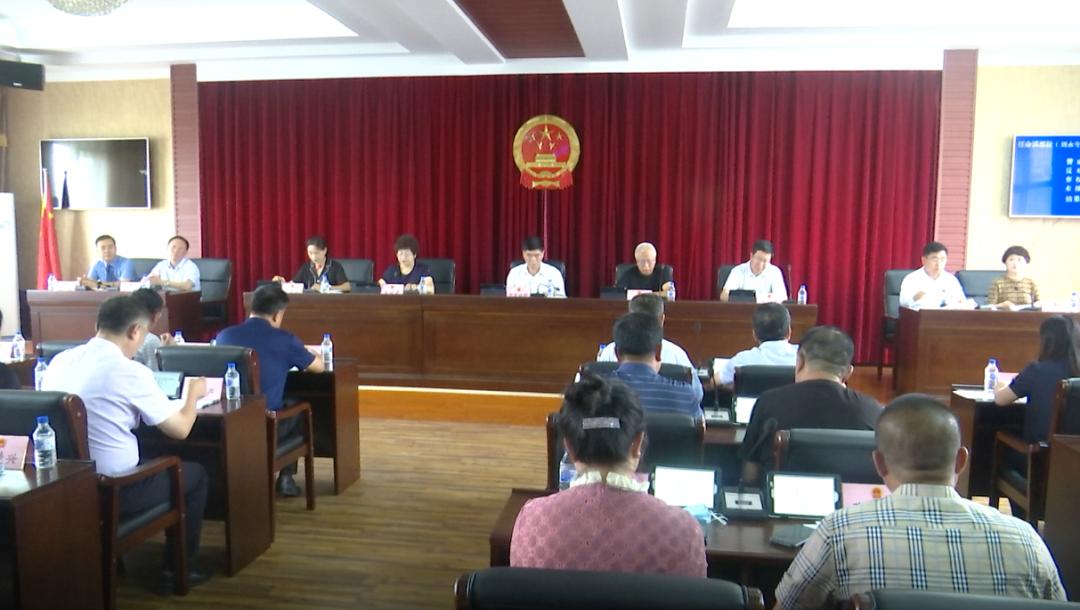 前郭县十八届人大常委会召开第三十七、三十八次会议