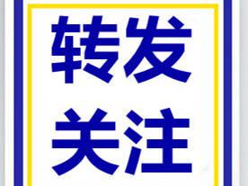 关于禁止前郭县内校外培训机构开展线下培训的公告