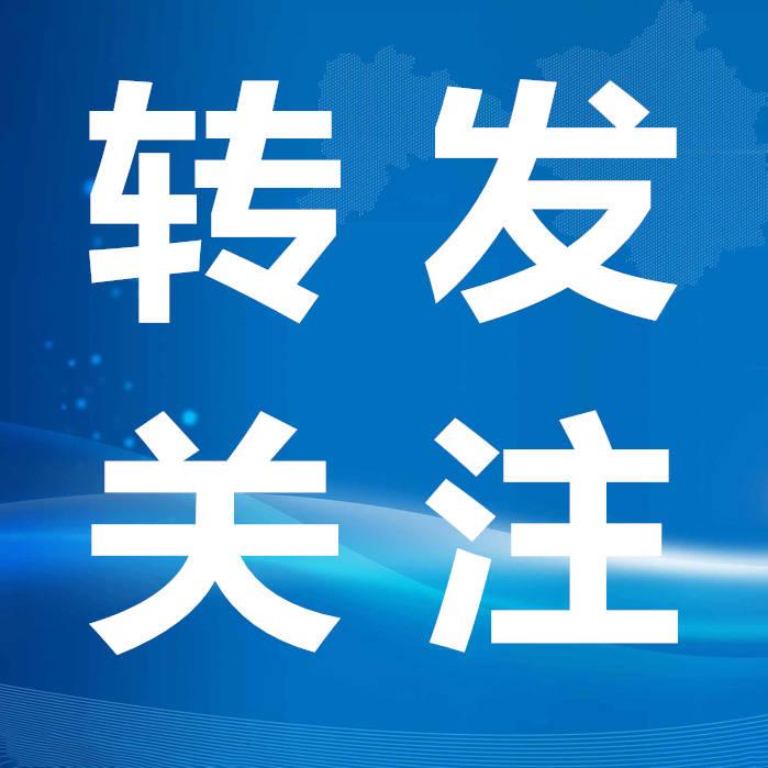【众志成城 防控疫情】广大归侨侨眷,请查收!
