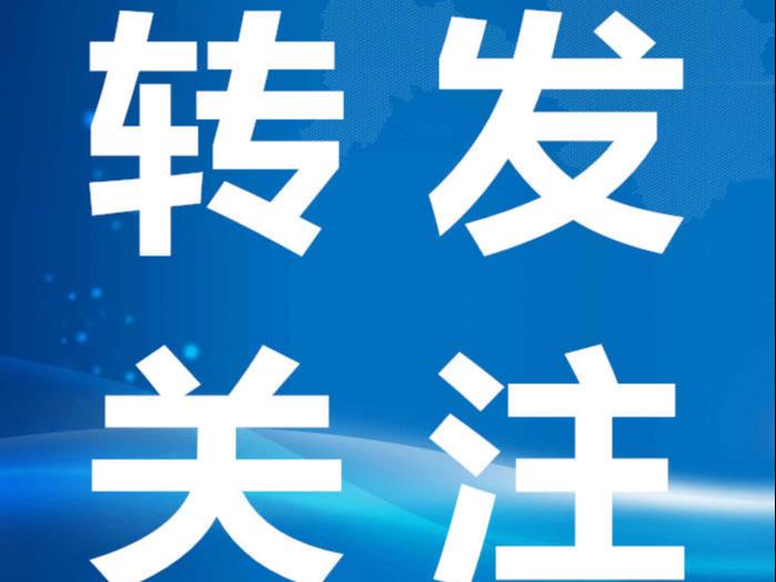 """2021年松原市桑梓人才""""回归计划""""暨事业单位公开招聘工作人员公告"""