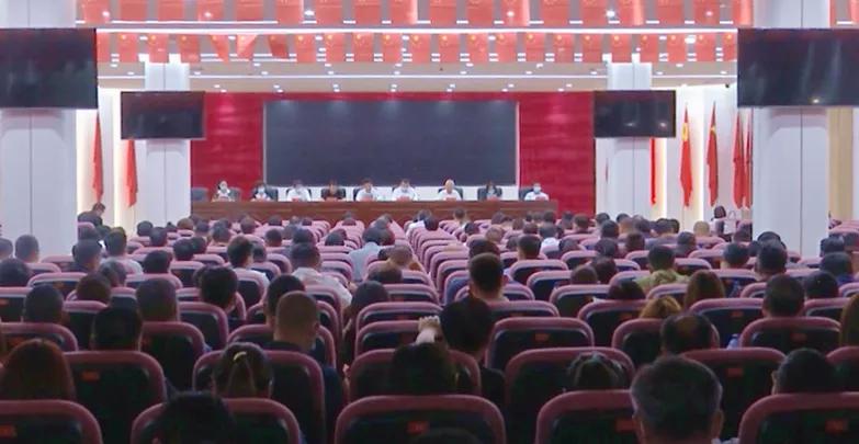 前郭县召开县乡(镇)两级人大换届选举工作部署暨业务培训会