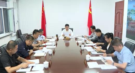 前郭县政府召开第95次党组会议暨第95次常务会议