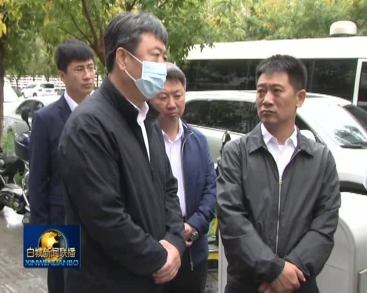 李洪慈深入洮北区现场督办中央环保督察交办信访案件整改工作