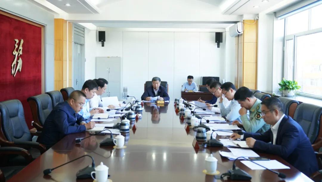 前郭县委召开2021年第19次常委会会议