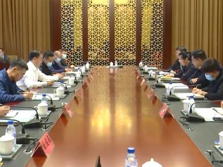 【众志成城 防控疫情】前郭县召开疫情防控领导小组工作会议