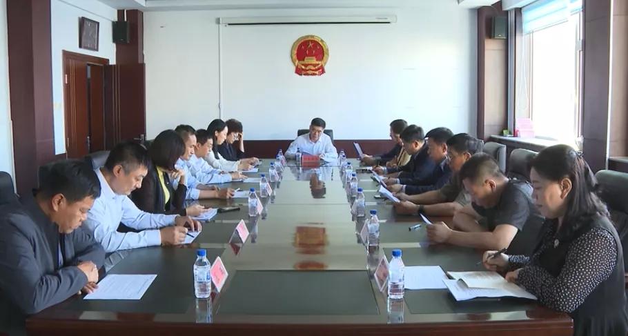 前郭县十八届人大常委会召开第三十八次主任会议