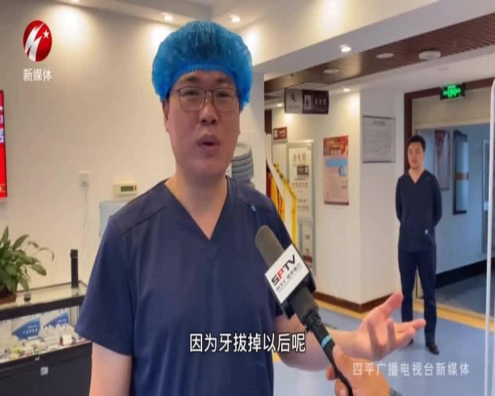诺雅口腔医院为二龙湖二哥完成了上牙的种植修复
