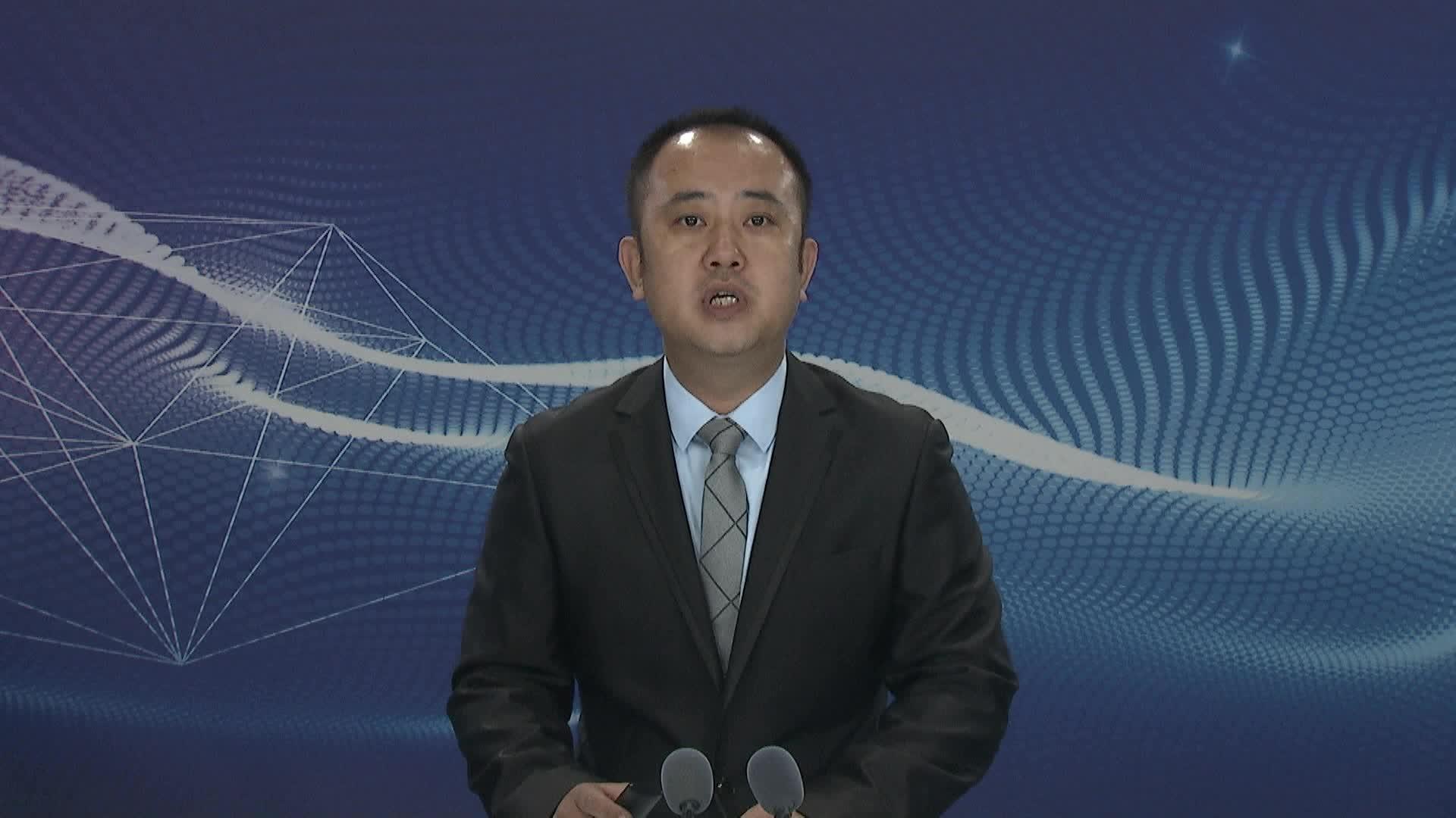 第十三届中国—东北亚博览会正式开幕
