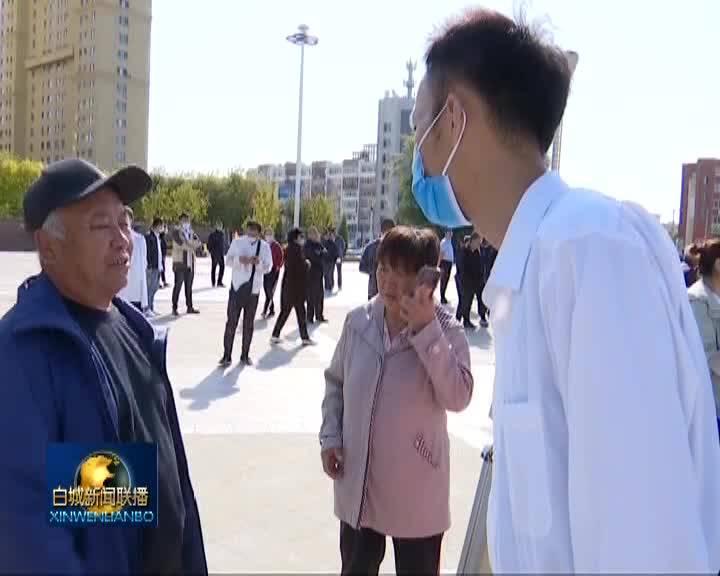 我为群众办实事丨洮南市:政务服务面对面 便民服务零距离