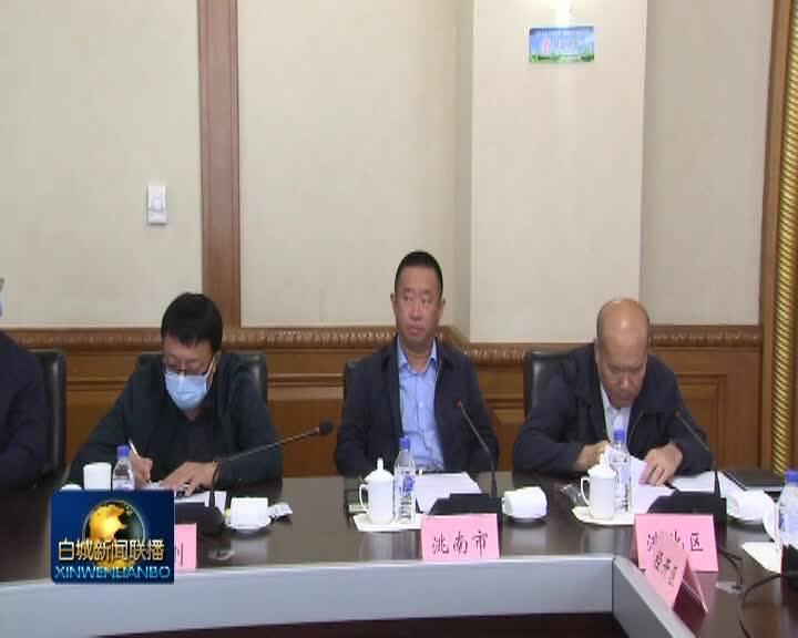 吉林省委副秘书长、省信访局局长邱成来我市实地调研