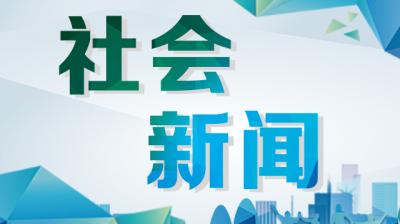 """延边州税务局第二稽查局开展""""诚信纳税""""宣传活动"""