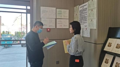 敦化市市场监管局开展商品房买卖合同专项检查