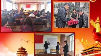 渤海街举行市人民代表大会代表选举投票