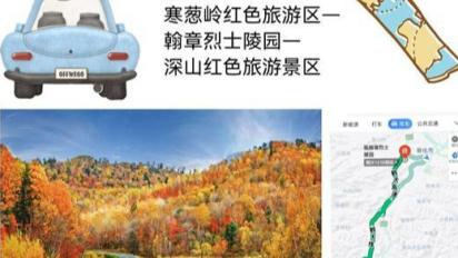 【金秋十月•畅游敦化】敦化:红色旅游欢迎打卡