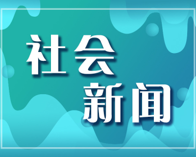 敦化在特种行业推广下载国家反诈中心APP