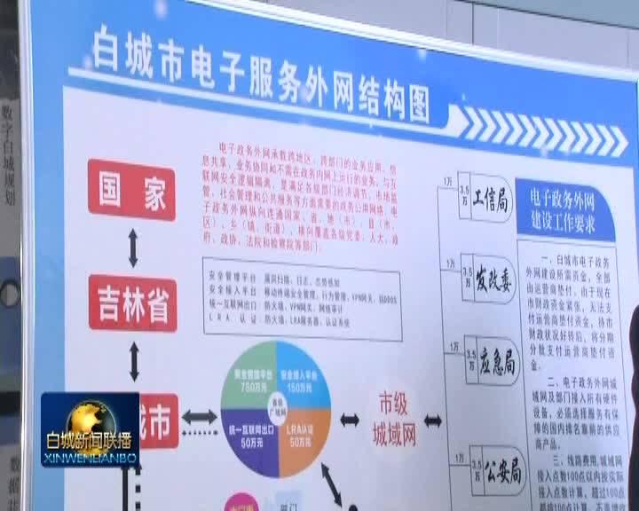 """《奋斗百年路 启航新征程》推动高质量发展 为我市经济""""提速"""""""