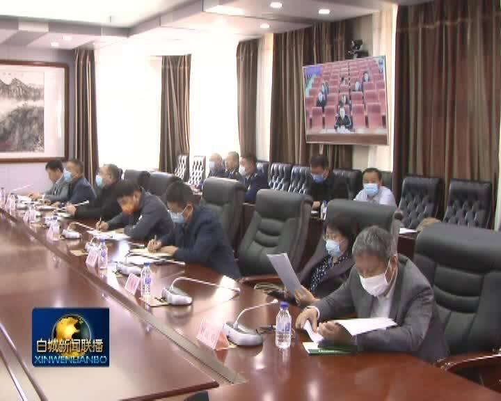 全市高层建筑消防安全能力攻坚提升视频会议召开