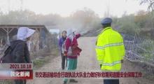 敦化市交通运输综合行政执法大队全力做好秋收期间道路安全保障工作