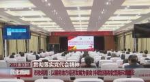 敦化市税务局:以服务地方经济发展为使命 持续加强税收营商环境建设