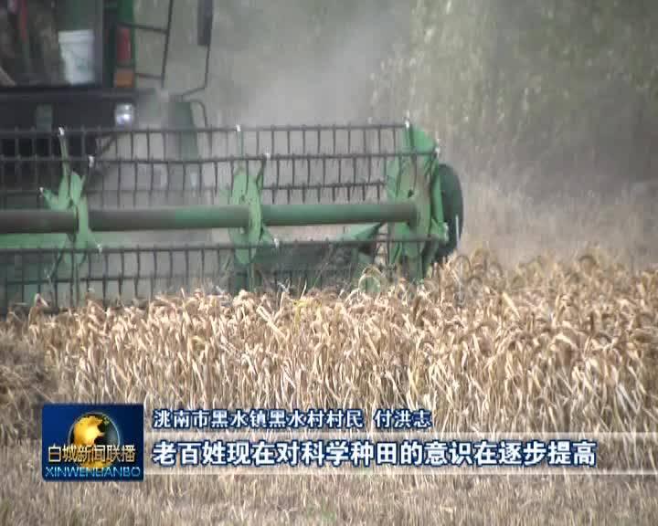 农业现代化唱响丰收季