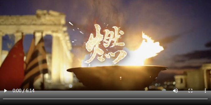 全球连线 | 冬奥短片:燃!