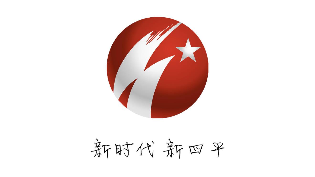 中国共产党百年瞬间 |中央人民广播电台1961年播出的新年献词