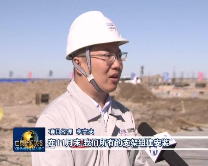 《奋斗百年路 启航新征程》我市各地项目建设如火如荼 持续推动经济社会高质量发展