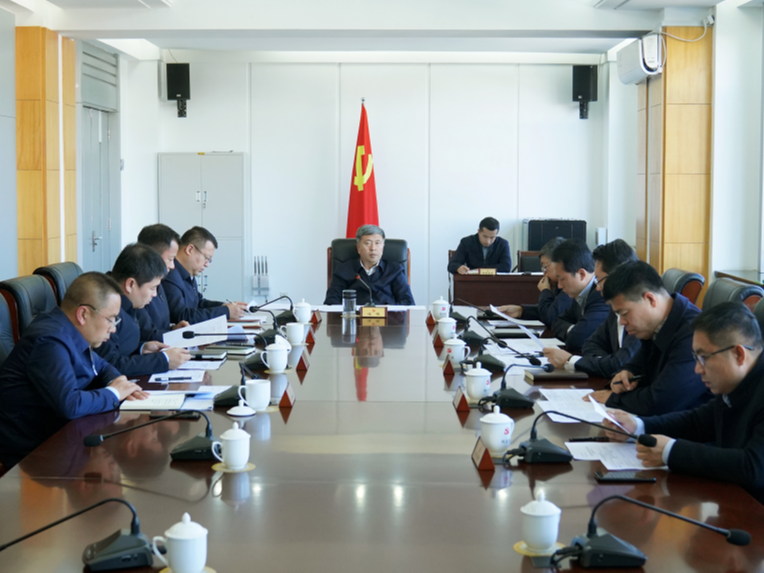 前郭县委召开2021年第22次常委会会议