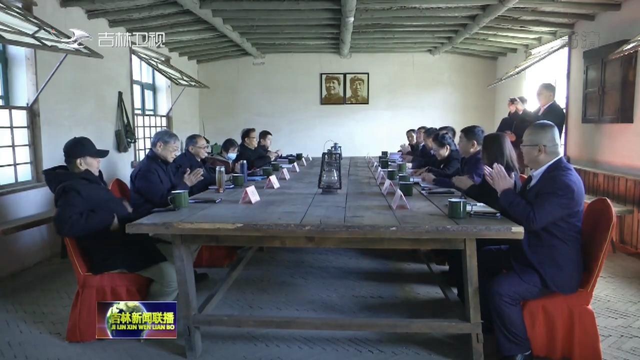 重大革命历史题材文献纪录电影《东北战场的抉择——七道江会议》开机仪式举行