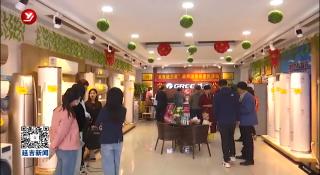 延吉市第三轮政府消费券促销活动启动
