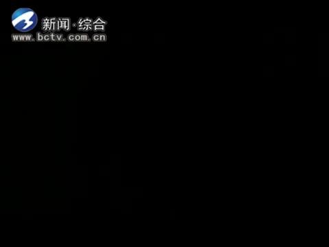 《嫩江》第八集 国之汉中
