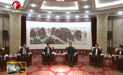 韩福春会见香港铜锣湾集团董事局主席陈智一行