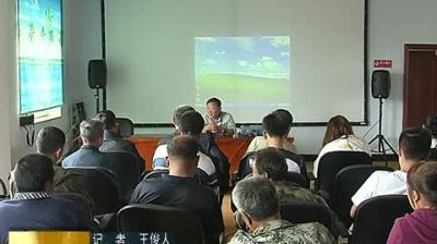 市农牧局和特产局联合开展实用技术培训