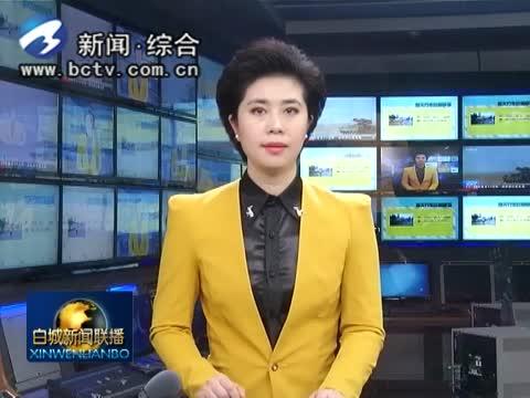 市委书记庞庆波视察强降雨应急防范工作