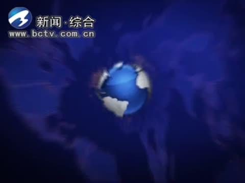 7月25日 直通洮南